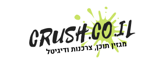 Crush.co.il